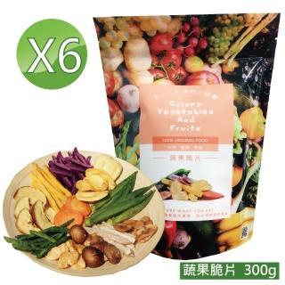 【五桔國際】日式輕食蔬果6袋組