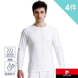 【pierre cardin 皮爾卡登】速乾機能排汗厚暖棉圓領長袖衫-4件組-台灣製造(吸濕速乾 保暖舒適)