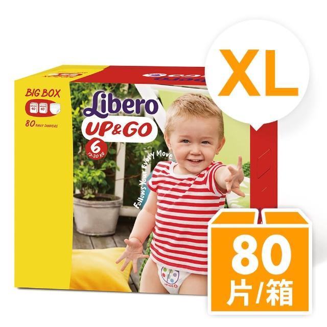 箱購-【麗貝樂】敢動褲6號(XL-40片x2包)