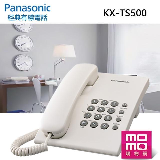 【Panasonic 國際牌】經典有線電話(KX-TS500 白)