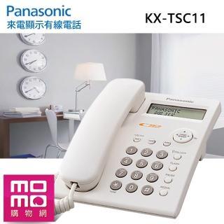 【Panasonic 國際牌】有線來電顯示電話機(KX-TSC11 白色)