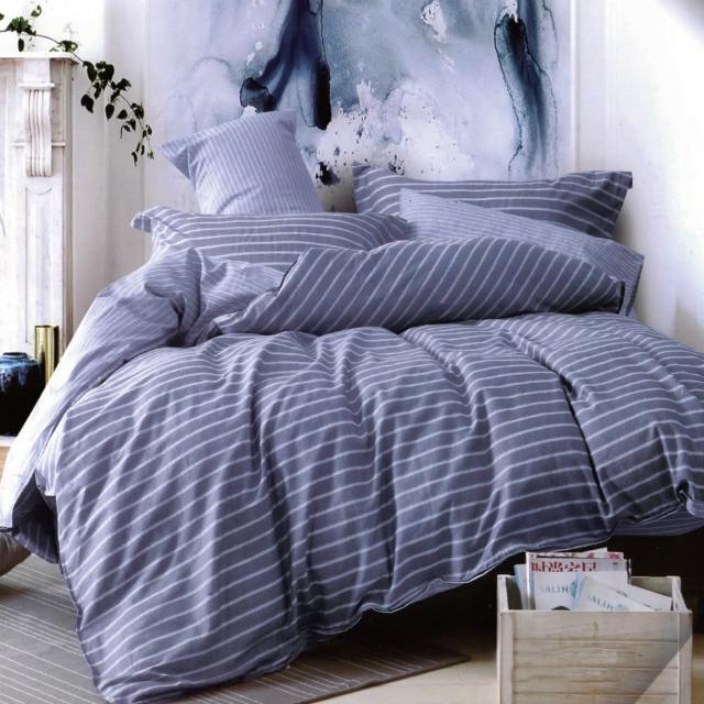 【AGAPE 亞加.貝】《達布-藍》MIT台灣製精梳純棉 單人4.5x6.5尺薄被套(柔軟透氣)