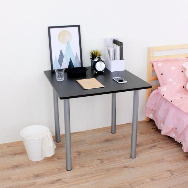 【美佳居】寬80公分-方形書桌/餐桌/工作桌/電腦桌-PVC防潮材質(二色可選)