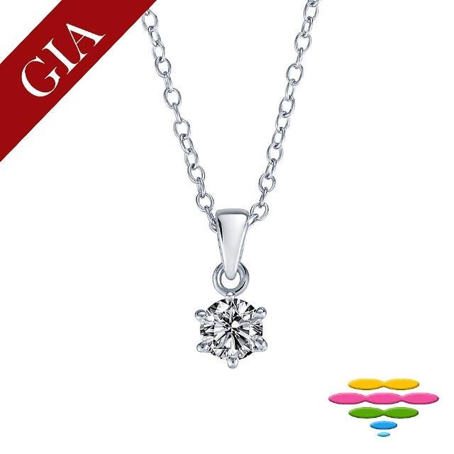 【彩糖鑽工坊】GIA 30分 E/I1 1EX 鑽石項鍊(P01或P11)
