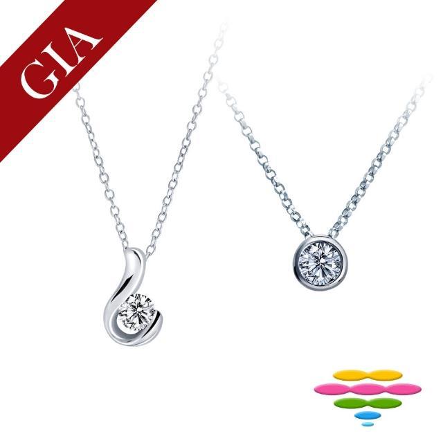 【彩糖鑽工坊】GIA 30分 G/I1 1EX 鑽石項鍊(P16)
