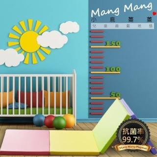 【Mang Mang 小鹿蔓蔓】兒童4cm摺疊地墊(四折S款-糖果色)