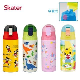 【Skater】吸管不鏽鋼保溫瓶360ml(多款可選)