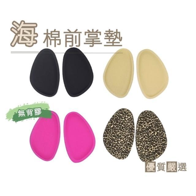 【糊涂鞋匠】D33 海棉前掌垫(5双)