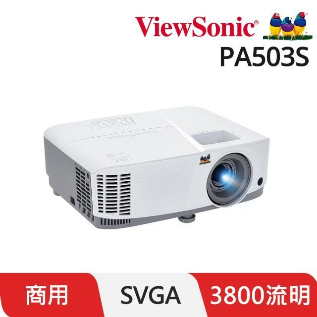 【ViewSonic 優派】PA503S SVGA HDMI商用教育高流明 投影機(3600流明)