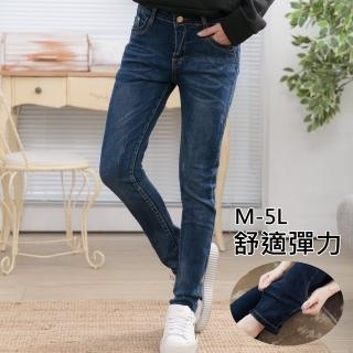 【衣心衣意】彈性口袋造型中腰顯瘦窄管件仔褲(藍A7515)