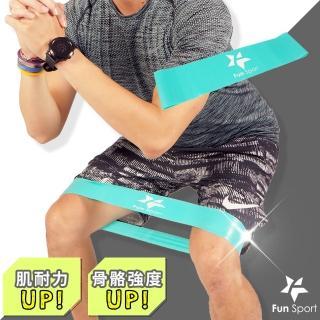 【Fun Sport】捷力環-運動彈力拉帶-中力道-2入組(彈力帶 瑜珈伸展 拉力帶 運動用品)
