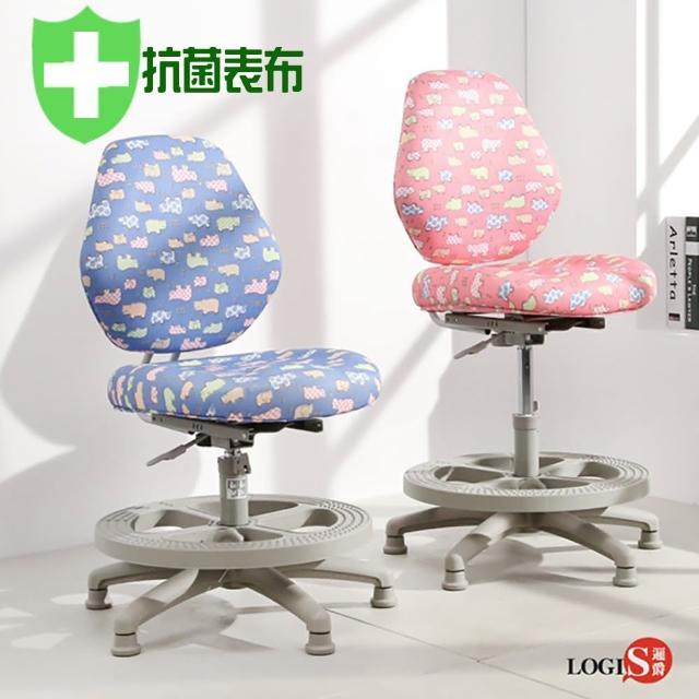 【LOGIS】LOGIS邏爵-優化升級款守習兒童椅/成長椅(課桌椅)