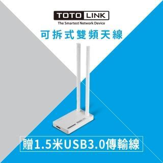【TOTOLINK】A2000UA AC1200 MU-MIMO超世代無線網卡(AC1200雙頻飆網)