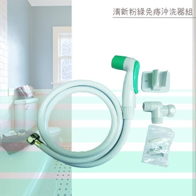 【莫菲思】免痔自清衛生清洗器