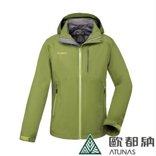 【ATUNAS 歐都納】男款GORE-TEX+科技纖維保暖兩件式外套(大衣/防風/防水/透氣/風衣/專業登山A-G1724M綠)