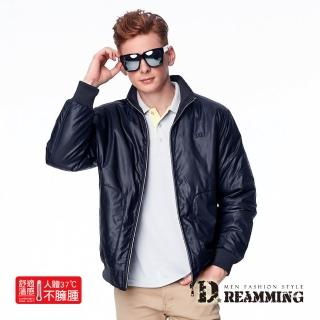 【Dreamming】玩快騎士機能皮感刷毛保暖外套(深藍)