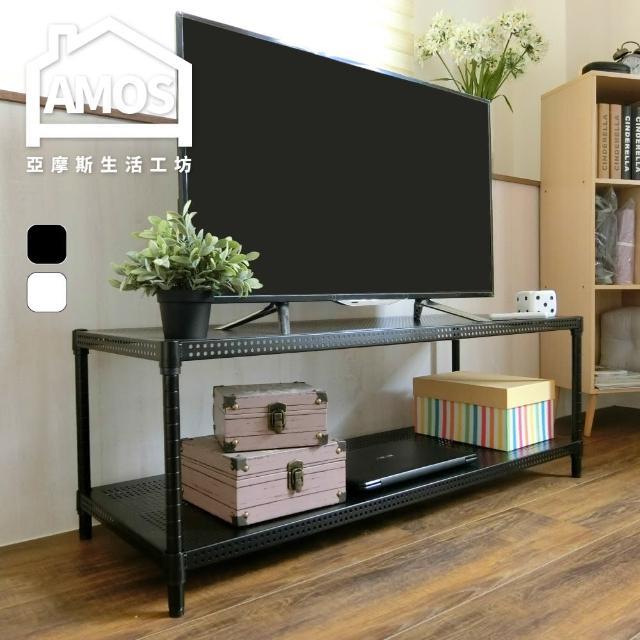 【AMOS 亞摩斯】120CM鐵力士收納茶几桌(電器架/電視櫃/置物架)