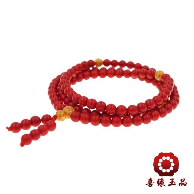 【喜緣玉品】吉祥除障108硃砂念珠(5MM)
