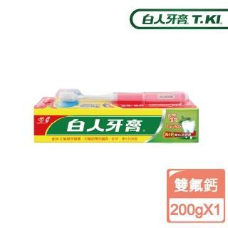 【白人】雙氟+雙鈣牙膏組200g