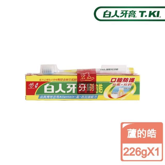 【白人牙膏】蘆的皓口腔防護226g+牙刷組