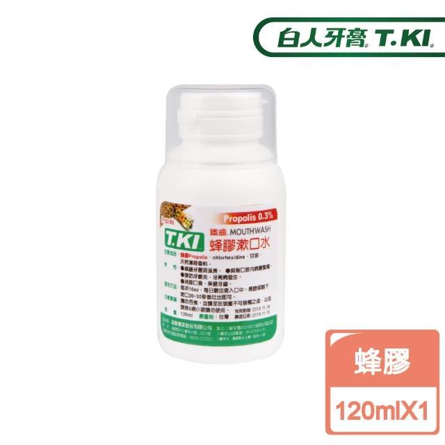 【T.KI】蜂膠漱口水120ml