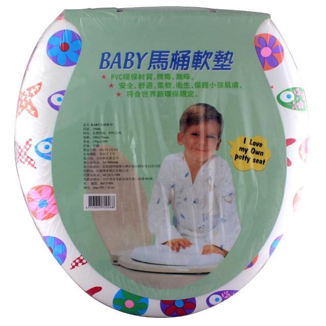 【莫菲思】BABY馬桶軟墊
