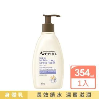 【Aveeno 艾惟諾】薰衣草香氛舒緩保濕乳(354ml)