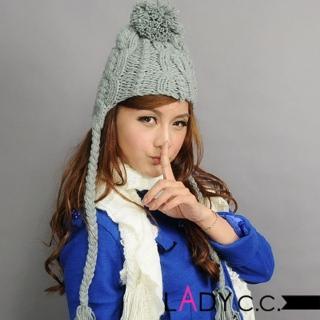 【Lady c.c.】粗針麻編可愛辮子針織毛帽(灰)