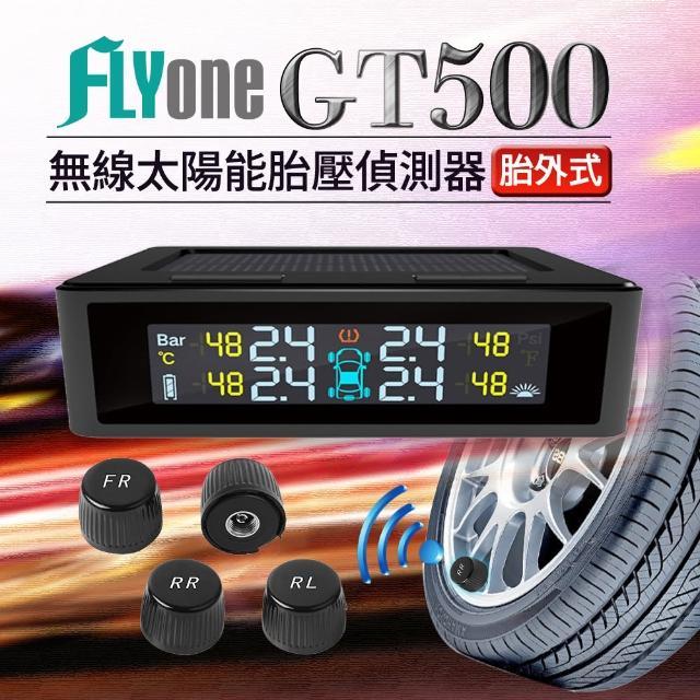【FLYone】GT500 無線太陽能TPMS 胎壓偵測器 彩色螢幕(加送雙USB車充頭+USB傳輸線)