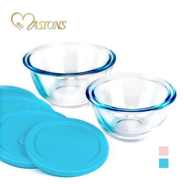 【MASIONS 美心】PRIME GLASS頂級耐熱玻璃多功能調理盆8件組(8件組)