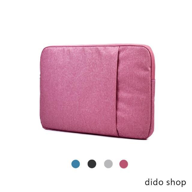 【dido shop】15.6吋 无印 素雅 防震保护笔电包 避震袋 内包(DH178)