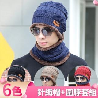 【I.Dear】戶外男女保暖加厚針織毛線帽圍脖兩件套組(6色)