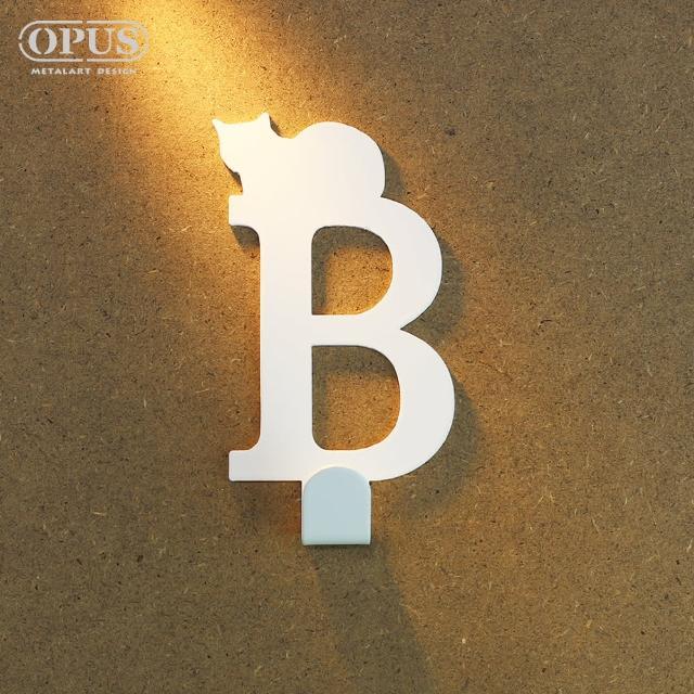 【OPUS 東齊金工】歐式鐵藝壁飾掛勾/無痕掛鉤/掛衣架/廚房衛浴收納(HO-ca10-BW 當貓咪遇上字母B)