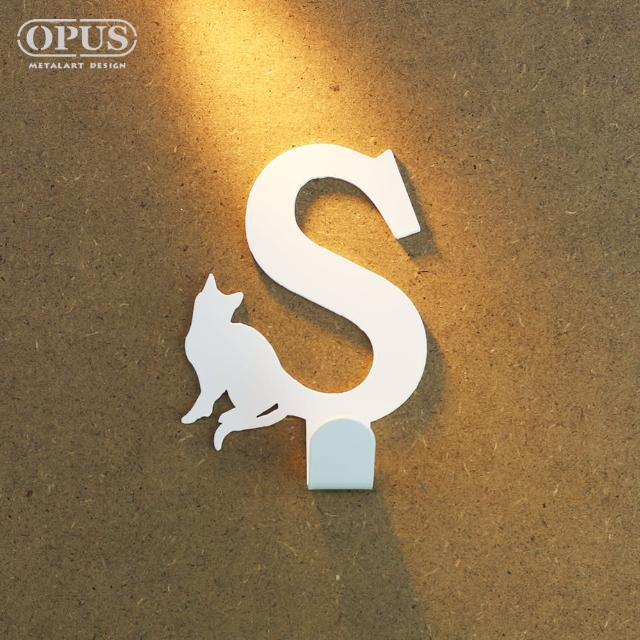 【OPUS 東齊金工】歐式鐵藝壁飾掛勾/無痕掛鉤/掛衣架/廚房衛浴收納(HO-ca10-SW 當貓咪遇上字母S)