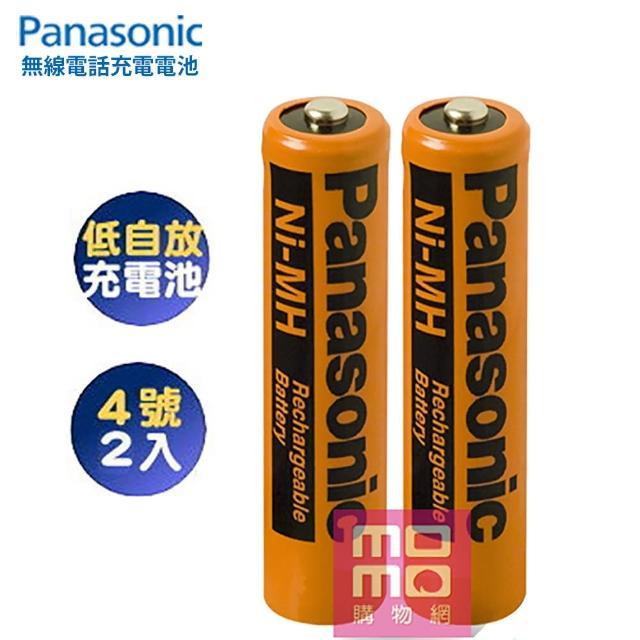 【Panasonic 國際牌】AAA 四號原廠鎳氫充電電池(HHR-55AAAB 2入環保裸裝)