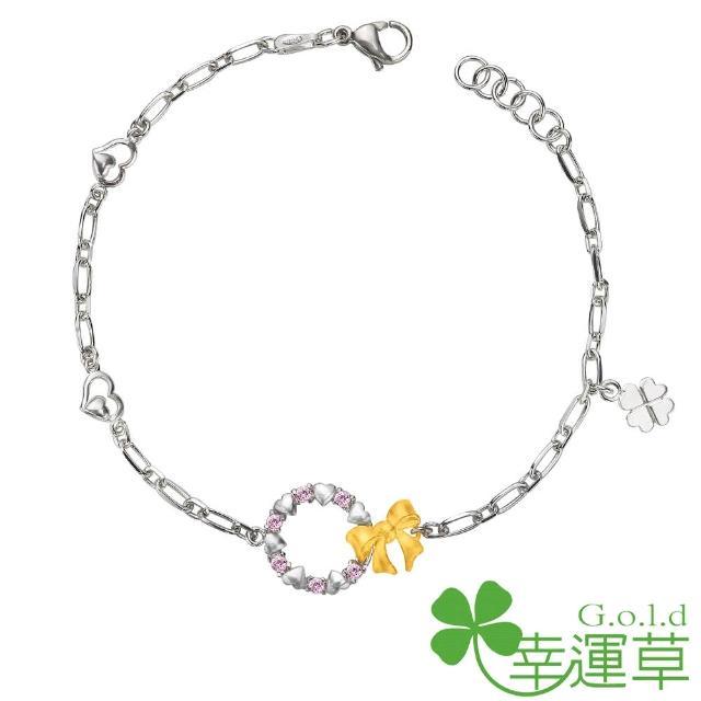 【幸運草金飾】甜蜜花園 銀+黃金 手鍊