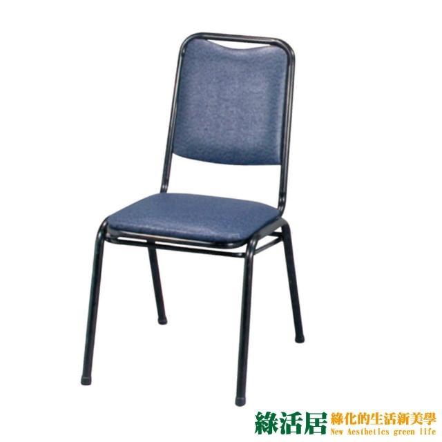 【綠活居】艾格  時尚皮革折疊餐椅2入(二色可選)