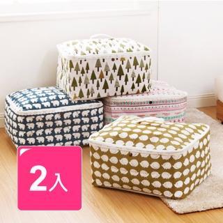 【收納職人】衣物棉被大容量防水防塵袋收納袋50L(二入組)