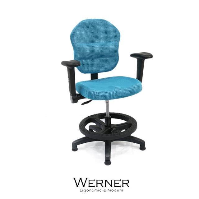 【obis】Wythe兒童人體工學電腦椅