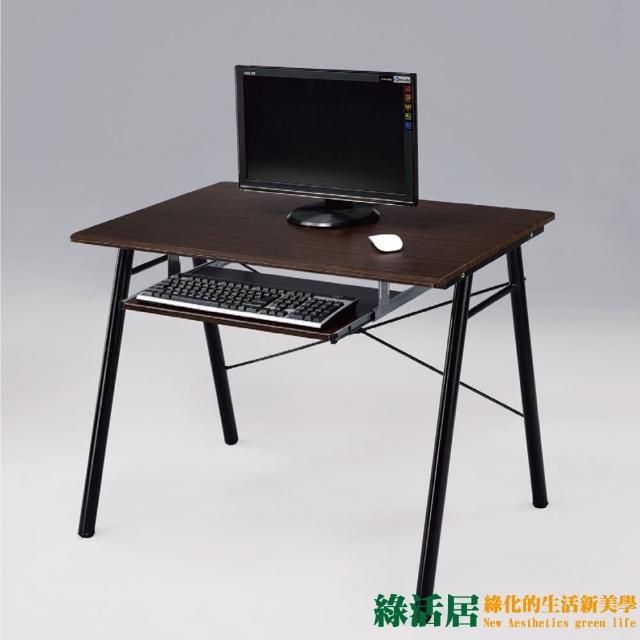 【綠活居】摩可爾  時尚3尺工業風書桌/電腦桌(拉合式鍵盤)