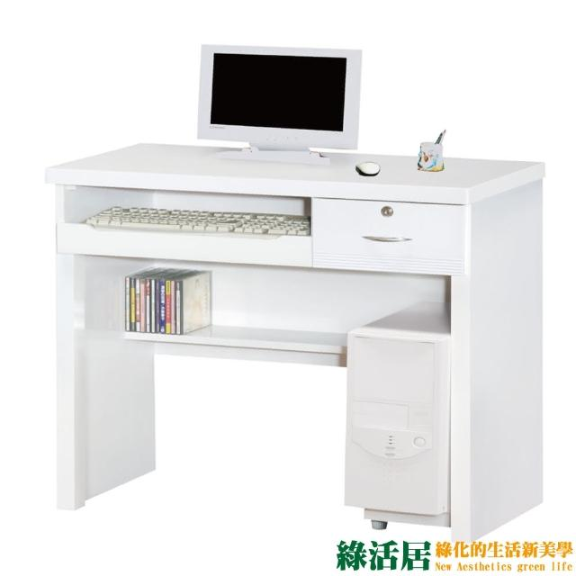【綠活居】杜米  時尚2.7尺多工能書桌/電腦桌組合(二色可選+主機架+拉合式鍵盤架)