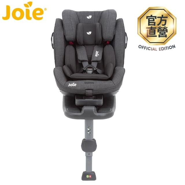 【JOIE】Stages Isofix 0-7歲成長汽座(灰色)