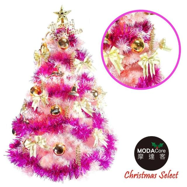 【摩達客】耶誕-3尺/3呎-90cm台灣製豪華型夢幻粉紅色聖誕樹(含金粉色系配件/不含燈/本島免運費)/