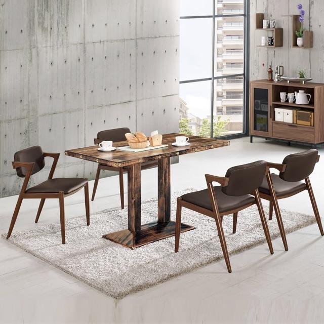 【Bernice】捷特4尺工業風餐桌椅組(一桌四椅)