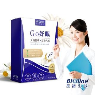 【Bioline 星譜生技】Go好眠_樂活好眠膠囊(30顆/盒)
