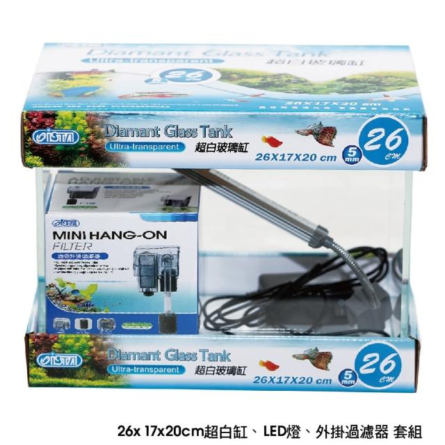 超白魚缸套組-26cm(附led、外掛過濾器)