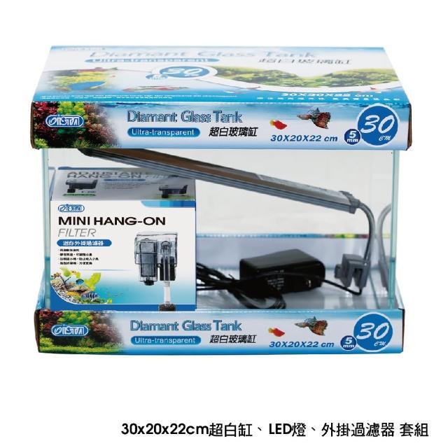 超白魚缸套組-30cm(附led、外掛過濾器)