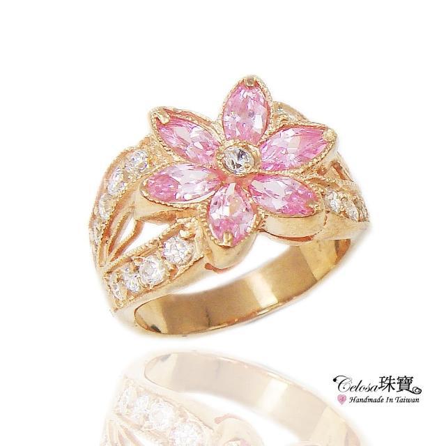 【Celosa】花彩粉紅晶鑽尾戒(玫瑰金色)