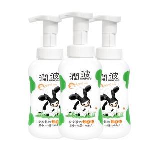 【潤波】茶樹抗菌 牛奶泡泡慕絲洗手乳300ml(3入組)