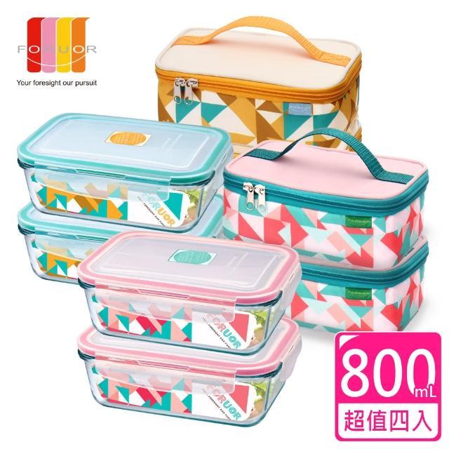 【法國FORUOR】微波烤箱用耐熱玻璃保鮮盒保溫提袋組(4入/組)